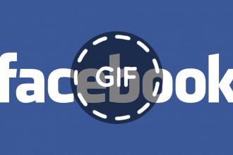 gif animate facebook