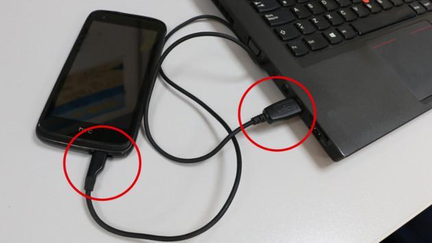 Ricaricare cellulare attraverso la porta USB del PC