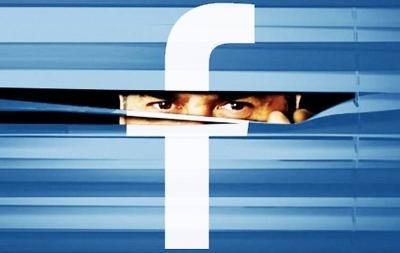 scoprire Chi spia il mio profilo Facebook