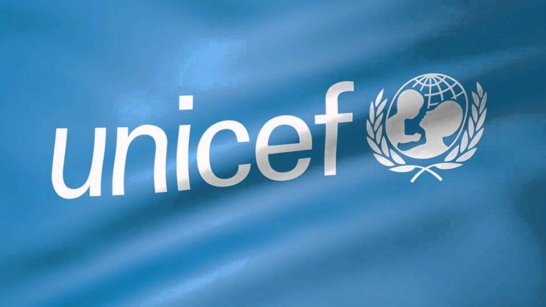 Che cosa rappresenta il simbolo UNICEF